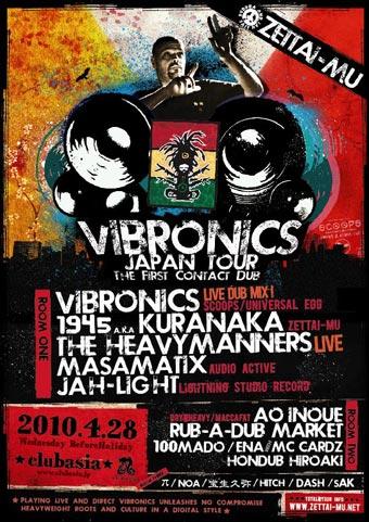 VIBRONICS_JAPANTOUR.jpg