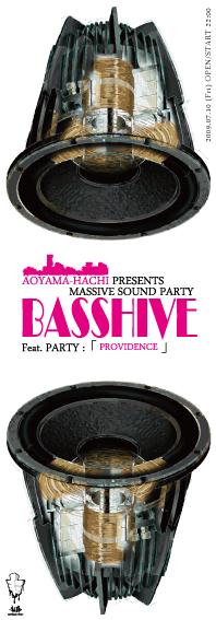 basshive.jpg